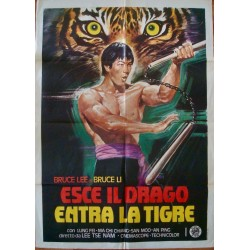 Exit The Dragon Enter The Tiger (Italian 2F)