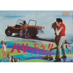 Live A Little Love A Little (Japanese B3)