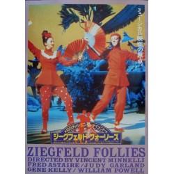 Ziegfield Follies (Japanese)