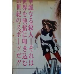 Tenth Victim (Japanese)