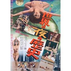 Sexy Proibitissimo (Japanese)