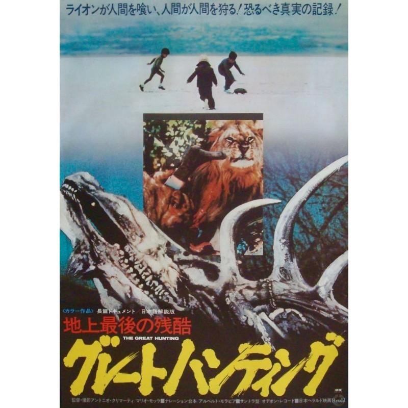 Savage Man Savage Beast (Japanese)