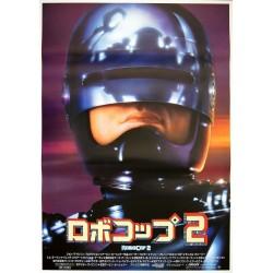 Robocop 2 (Japanese style C)