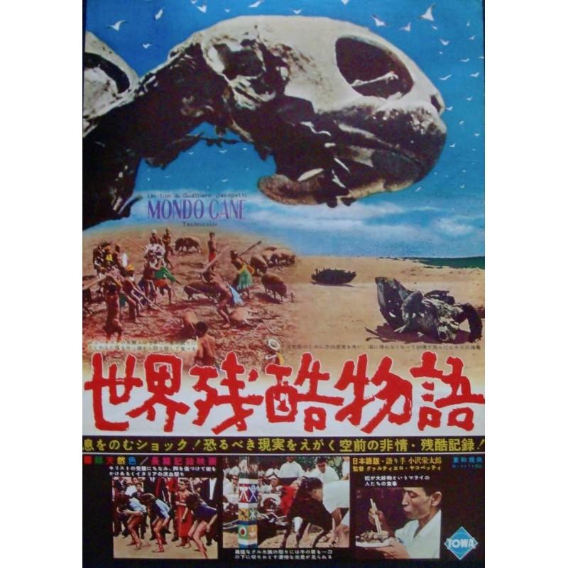 Mondo Cane (Japanese)