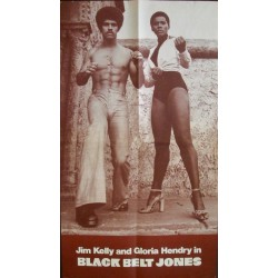 Black Belt Jones (Swiss)
