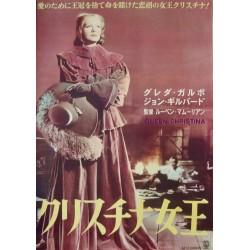 Queen Christina (Japanese)