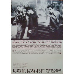 Band Of Outsiders - Bande a part (Japanese B1 R00)
