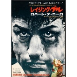 Raging Bull (Japanese)