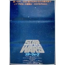 Star Wars (Japanese advance)