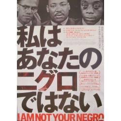 I Am Not Your Negro (Japanese)