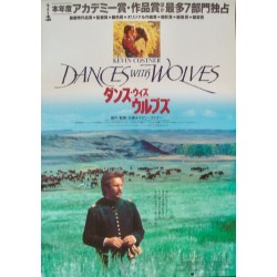 Dances With Wolves (Japanese style B)
