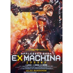 Appleseed Ex Machina (Japanese)
