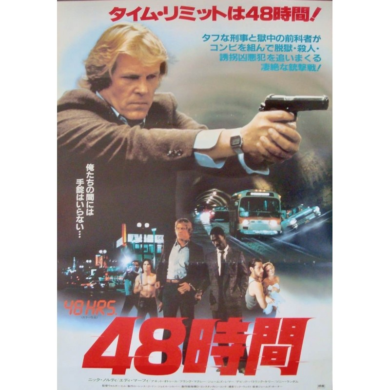 48 Hours (Japanese)