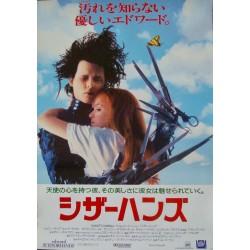 Edward Scissorhands (Japanese style A)