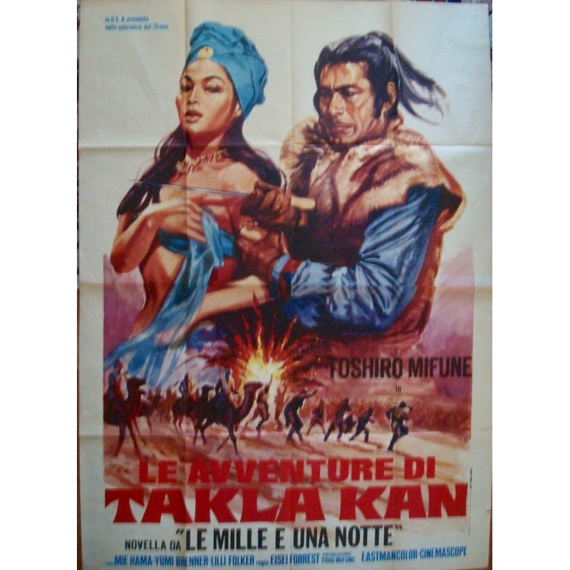 Adventures Of Takla Makan (Italian 4F)