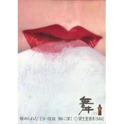 Shisheido Lipstick...