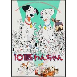 101 Dalmatians (Japanese R86)