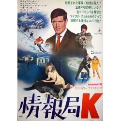 Assignment K (Japanese)