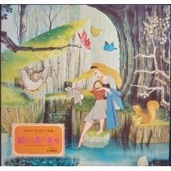 Sleeping Beauty (Japanese program)