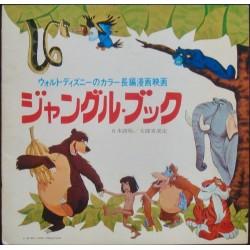 Jungle Book (Japanese program)