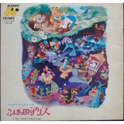 Alice In Wonderland (Japanese program)