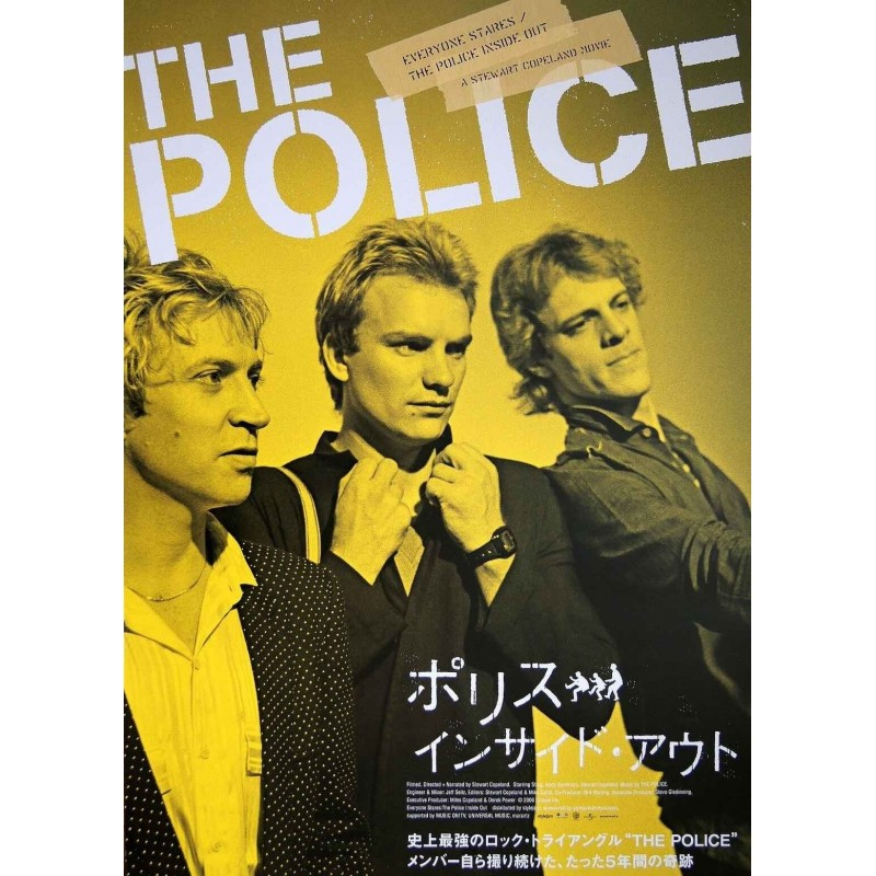 Police: Inside Out (Japanese)