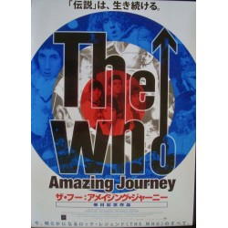 Amazing Journey: The Story Of The Who (Japanese)