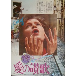 Piaf: The Early Years (Japanese)