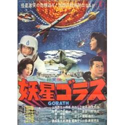 Gorath (Japanese)