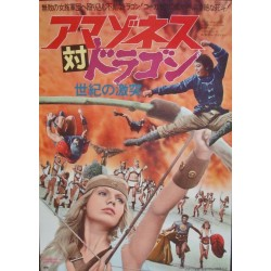 Amazons And Supermen (Japanese)