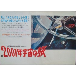 2001 A Space Odyssey (Japanese B3)