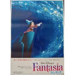 Fantasia (Japanese R82)