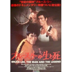 Bruce Lee The Man And The Legend (Japanese)
