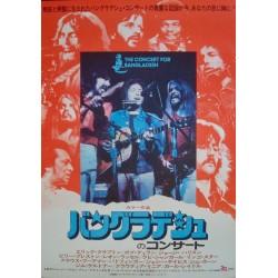 Concert For Bangladesh (Japanese)