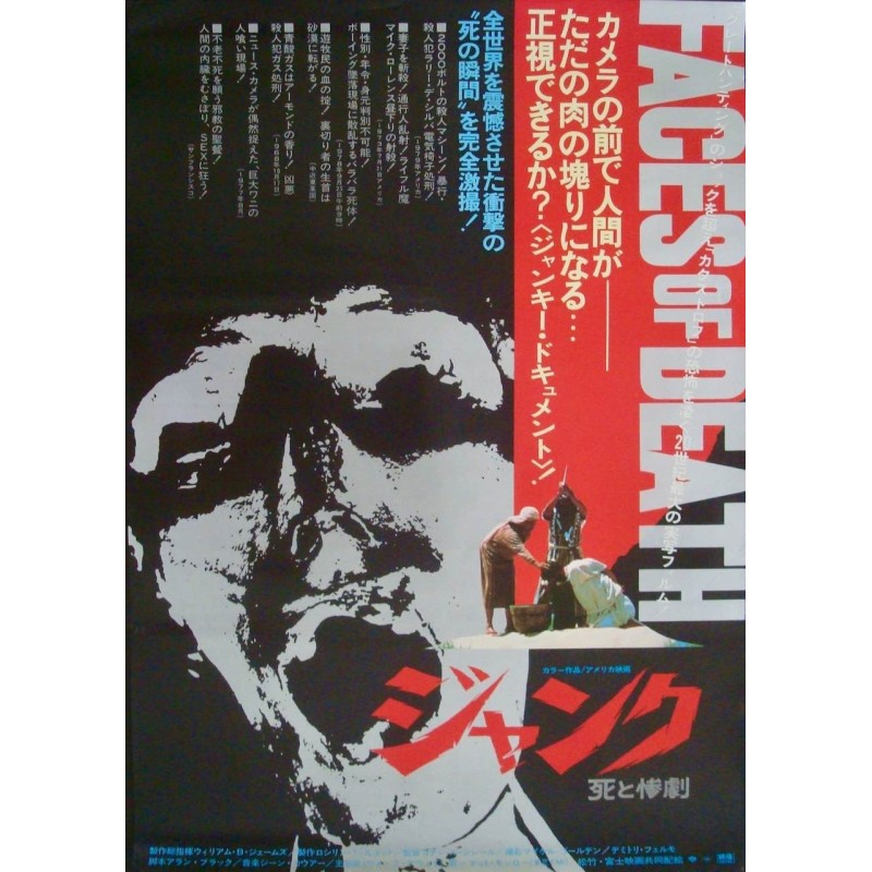 Faces Of Death (Japanese)