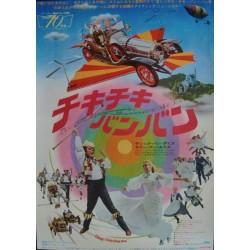 Chitty Chitty Bang Bang (Japanese style B)