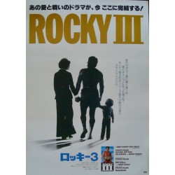 Rocky 3 (Japanese style D-2) - sold