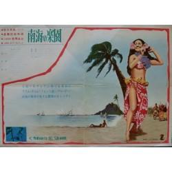 Paradiso del sud mare (Japanese B3)