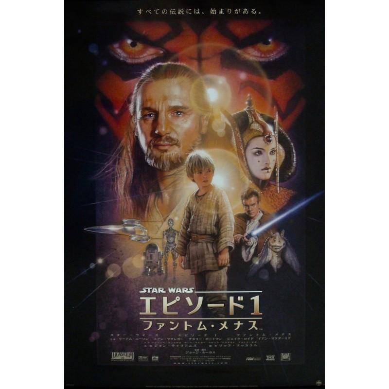Phantom Menace (Japanese style B)