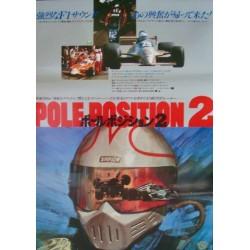 Pole Position 2 (Japanese style A)