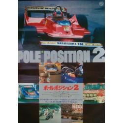 Pole Position 2 (Japanese style B)