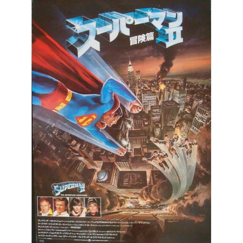 Superman 2 (Japanese style B)
