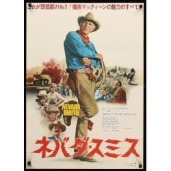 Nevada Smith (Japanese)