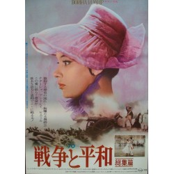 War And Peace - Voyna i mir (Japanese R72)