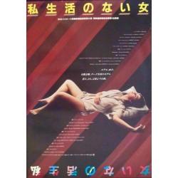 Femme publique (Japanese)