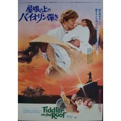 Fiddler On The Roof (Japanese)