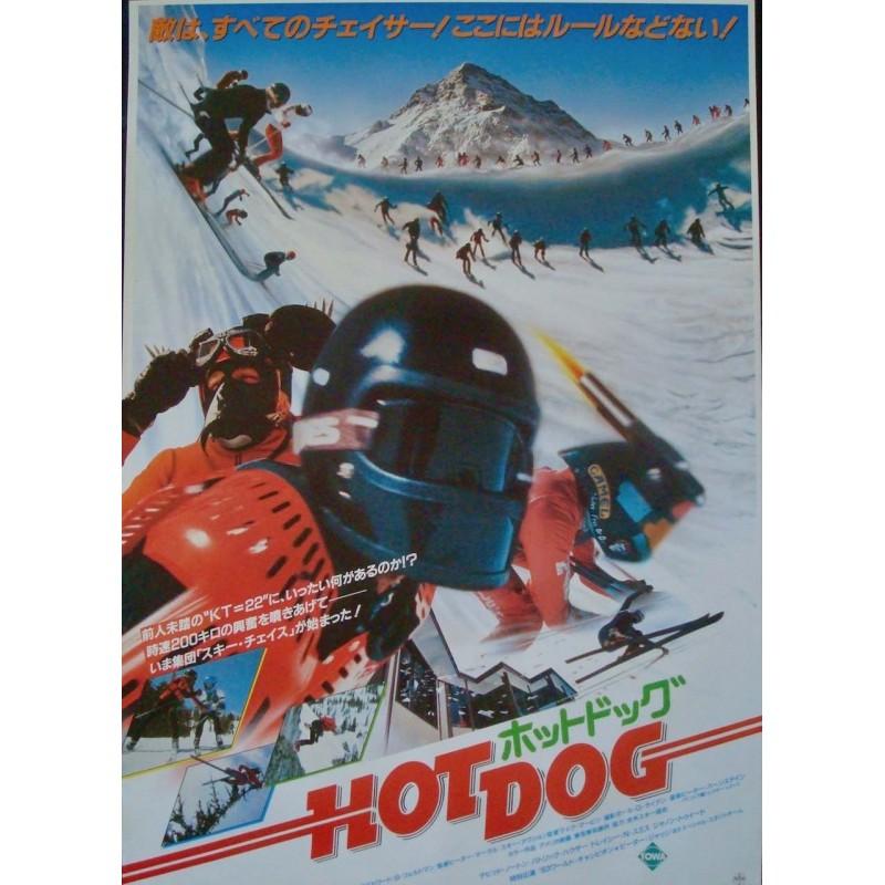 Hot Dog The Movie (Japanese style B)