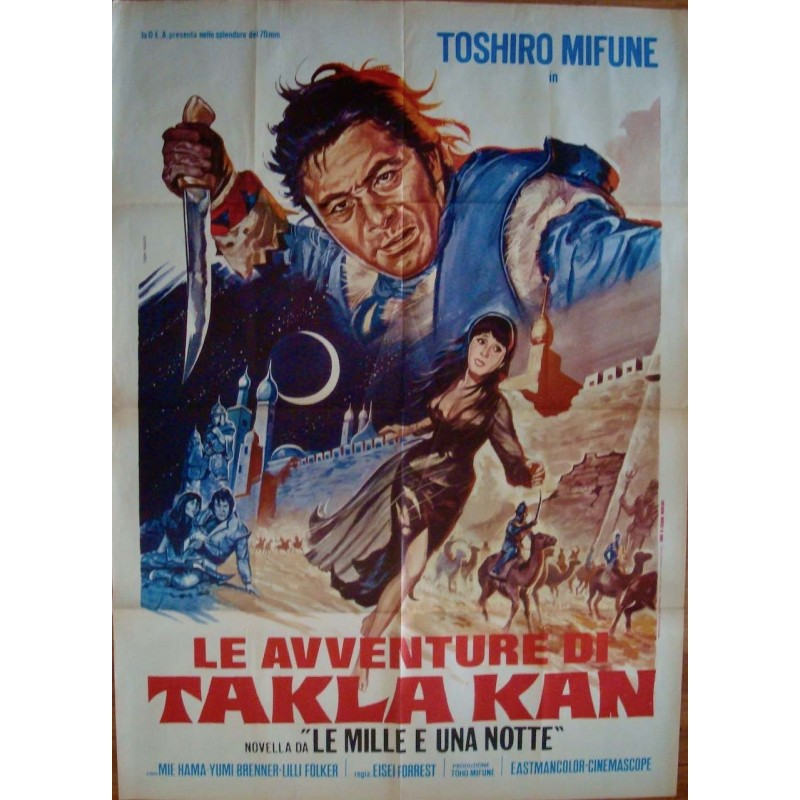Adventures Of Takla Makan (Italian 2F)
