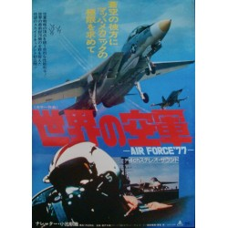 Air Force 77 (Japanese)