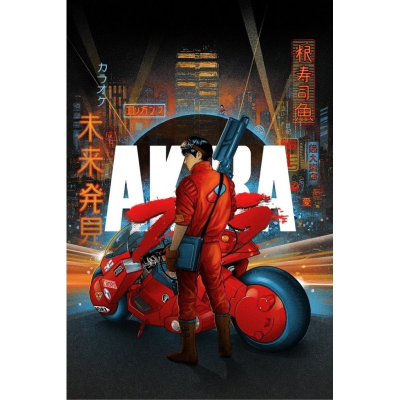 Akira (R2019 Metallic)